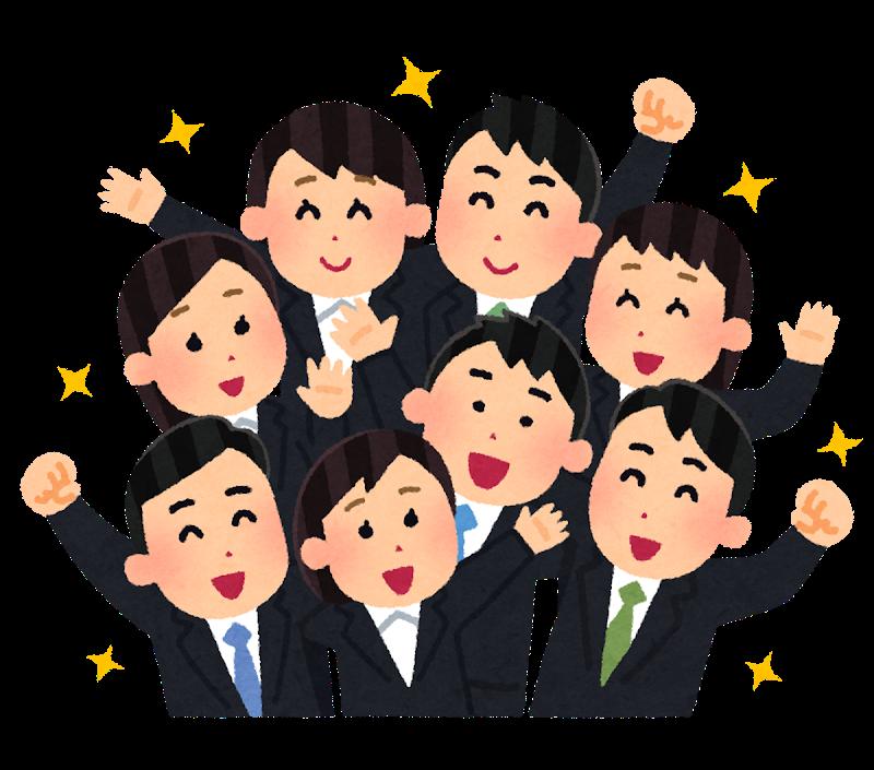 銀行新入社員研修