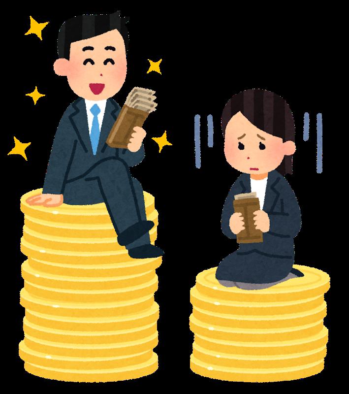 銀行総合職と一般職との違い